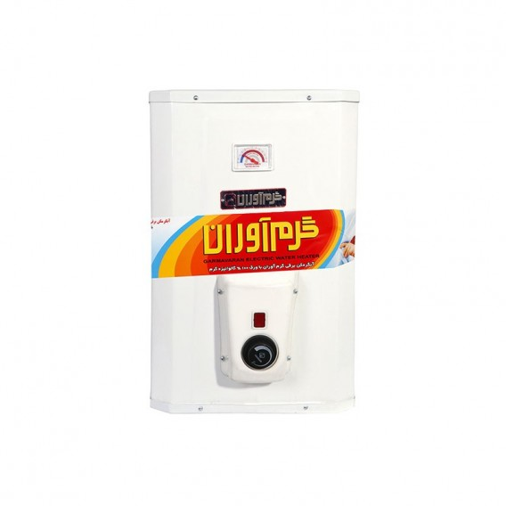 آبگرمکن برقی 40 لیتری گرم آوران مدل GAE50