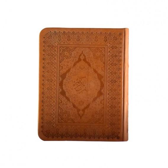 قرآن لب طلایی