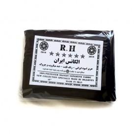 پارچه چادر مشکی ایرانی الگانس ایران RH طرح دار عرض کم حجاب شهرکرد
