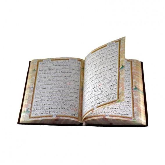 قرآن و جاقرآنی طرح چرم کد1