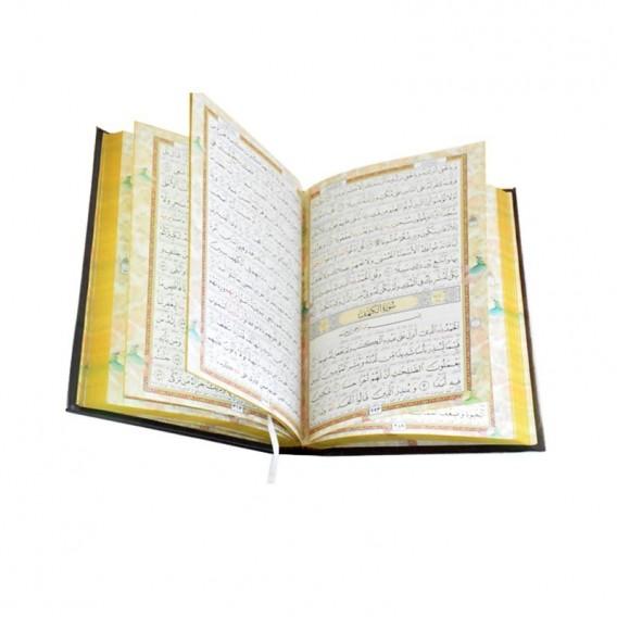 قرآن و جاقرآنی طرح چرم کد2
