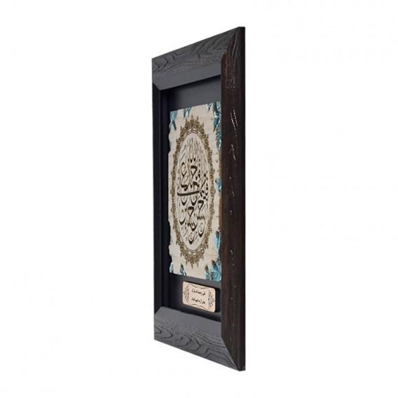 تابلو رزین «پنج تن آل عبا(ع)» کوچک