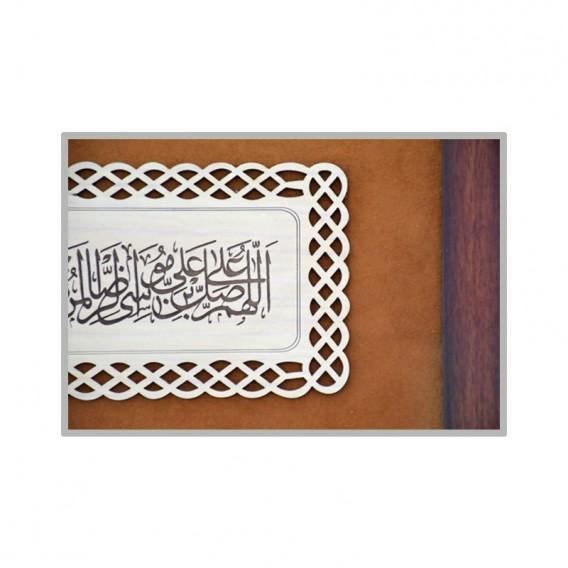 تابلو حکاکی «صلوات امام رضا(ع)»