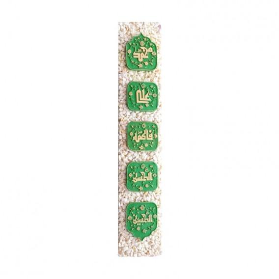 قاب سنگی مستطیل «پنج تن آل عبا(ع)»