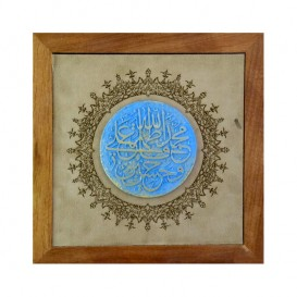 قاب سرامیک «پنج تن آل عبا»