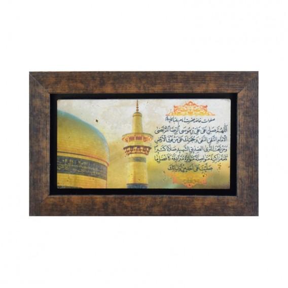 قاب سنگی مرمر «صلوات امام رضا(ع)»