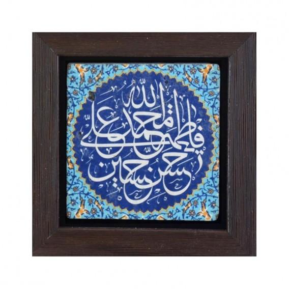 قاب سنگی مرمر «پنج تن آل عبا(ع)»