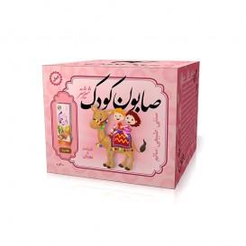 صابون سنتی شیر شتر کودک ایران گیاه با روغن حمام