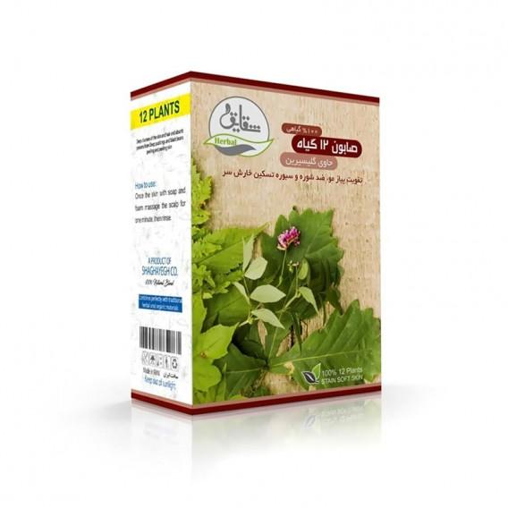 صابون سنتی 12 گیاه شقایق