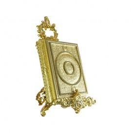 قاب قرآن نفیس طلایی کوچک
