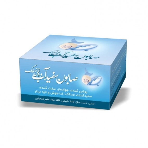 صابون سفیدآب و روغن نهنگ ایران گیاه