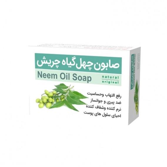 صابون سنتی چهل گیاه چریش ایران گیاه