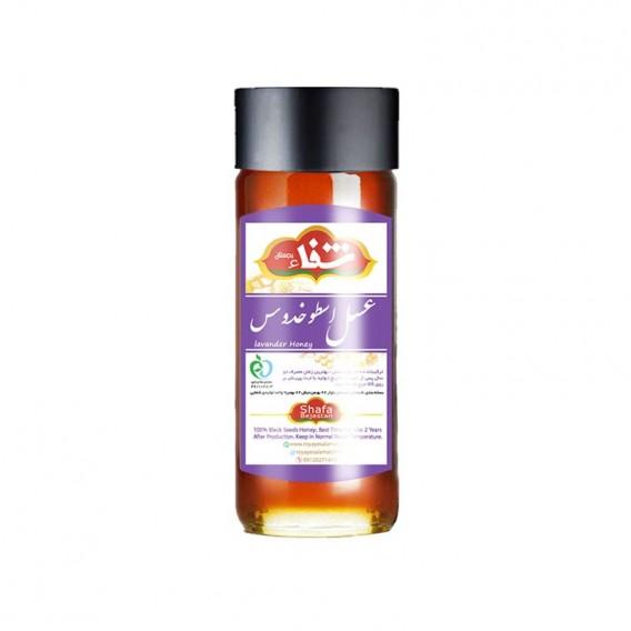 عسل ارگانیک اسطوخدوس شفا 470 گرمی رؤیای سلامت