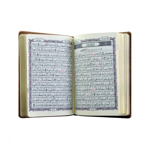 قرآن نفیس پالتویی لب طلایی