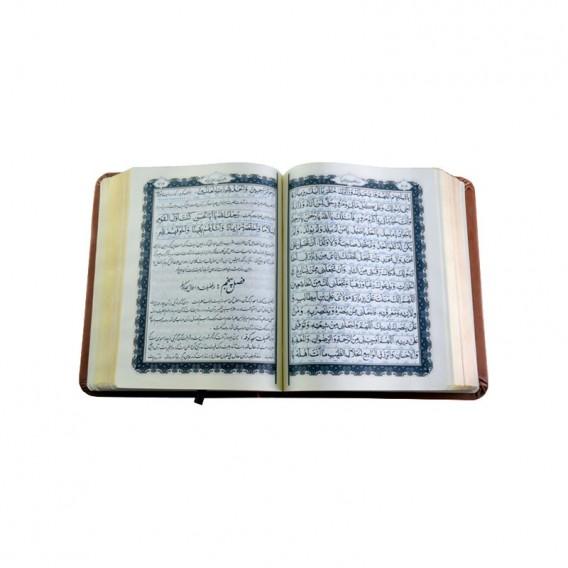 کتاب نفیس کلیات مفاتیح الجنان