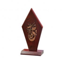 قاب تندیس «علی ولیّ الله»