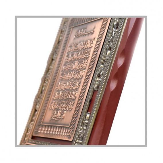 قاب تندیس «آیت الکرسی»