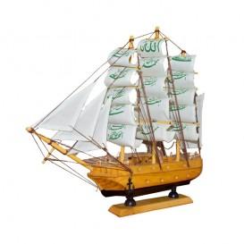 کشتی چهارده معصوم(ع)