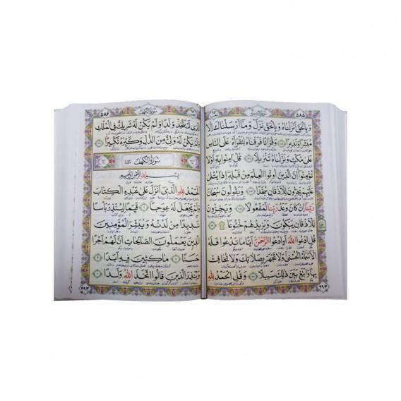 قرآن سفید قابدار
