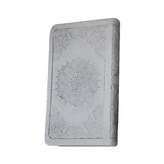 قرآن پالتویی «جلد سفید»