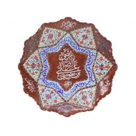 بشقاب میناکاری «یا علی ابن موسی الرضا» بزرگ
