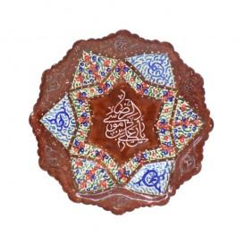 بشقاب میناکاری «یا علی ابن موسی الرضا» متوسط