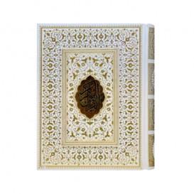 قرآن سفید عروس و داماد