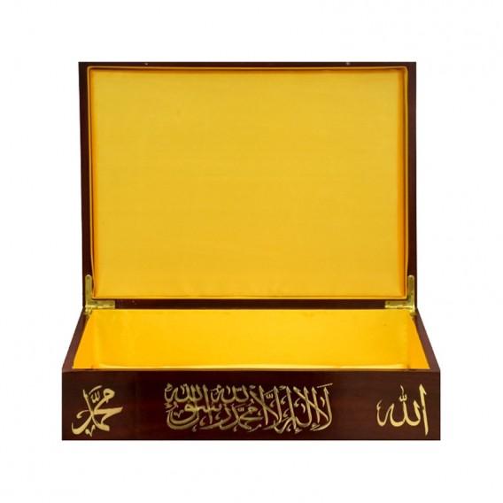 قاب قرآن بزرگ