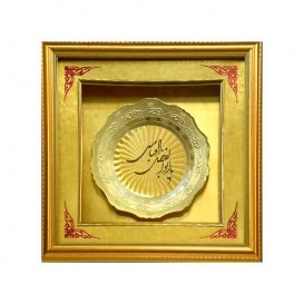 قاب تندیس «یا ابوالفضل العباس»
