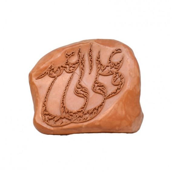 سفال سنگی «علی ولی الله»
