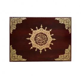 قاب قرآن کوچک