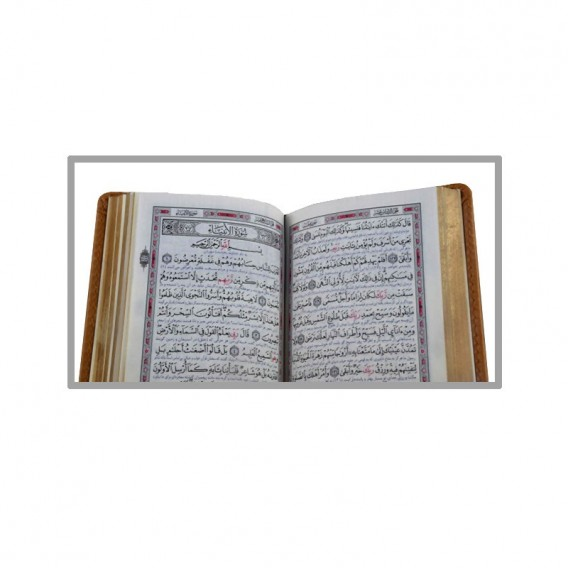 قرآن پالتویی قاب دار (قهوه ای روشن)