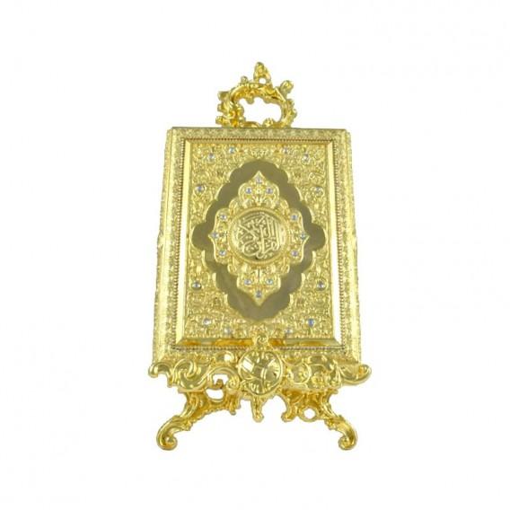 قاب قرآن طلایی به همراه پایه