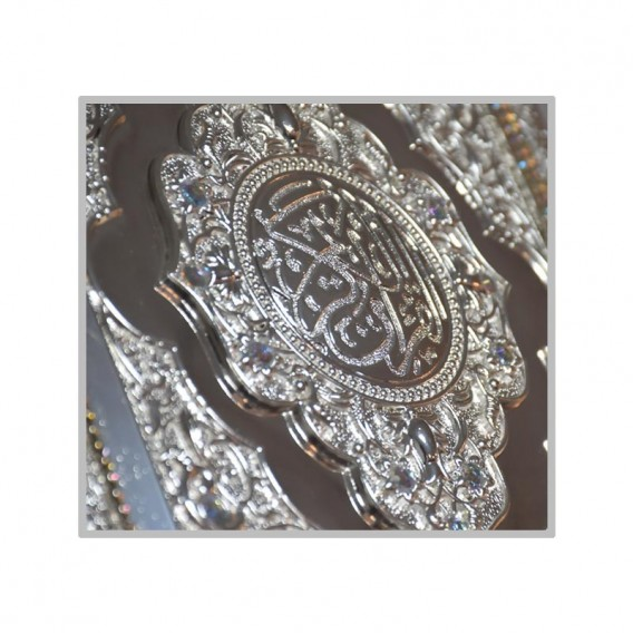 قاب قرآن نقره ای به همراه پایه