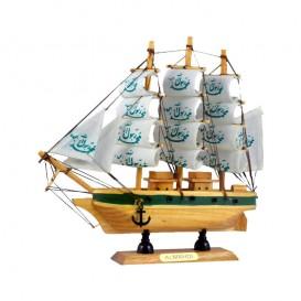 کشتی چوبی منقش به نام پیامبر(ص)