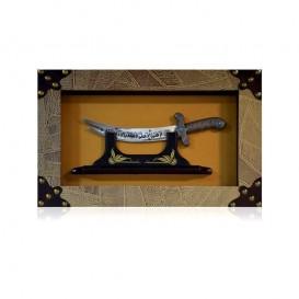 تمثال شمشیر ذوالفقار امیرالمومنین(ع)