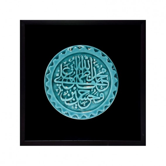 قاب سرامیک «پنج تن آل عبا(ع)»