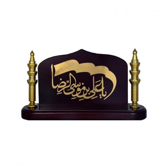 تندیس چوبی رومیزی «یاعلی بن موسی الرضا»