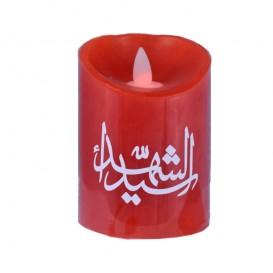 شمع LED «سیدالشهدا(ع)»