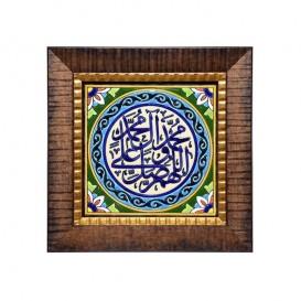 قاب کاشی سفالی «صلوات 3»