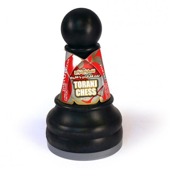 شطرنج پیاده ترنج