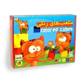 مکعب های رنگی جعبه مستطیلی بزرگ