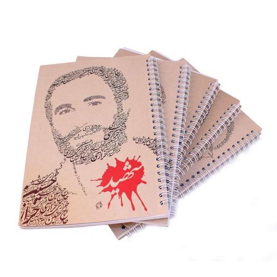 دفتر 80 برگ وزیری جلد کرافت، فنردوبل طرح شهدا