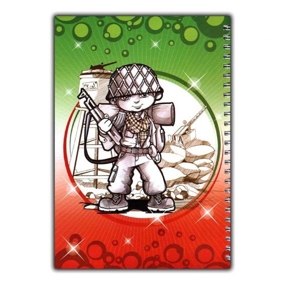 دفتر 50 برگ نقاشی فنردوبل، طرح کودکان ایران زمین
