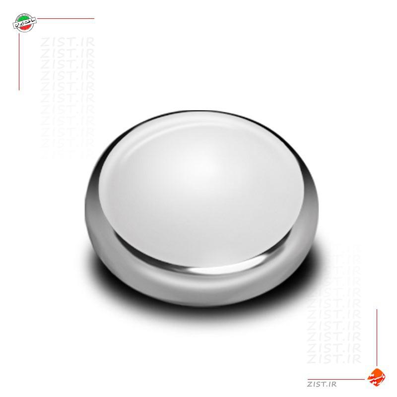 چراغ سقفی خیام الکتریک مدل اورانوس 2 لامپ