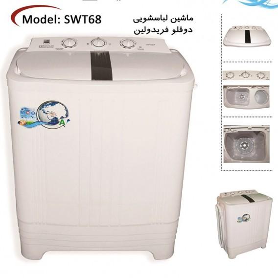 لباسشویی نیمه اتوماتیک دوقلو 6/8 کیلویی فریدولین مدل SWT68