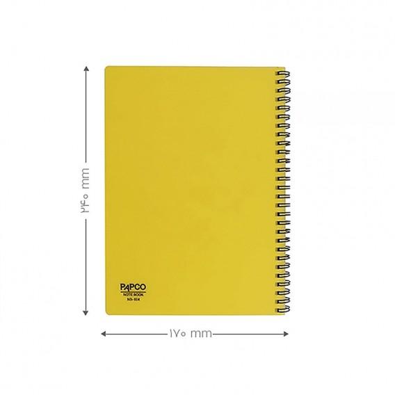 دفتر انگلیسی 100 برگ شفاف پاپکو مدل NB-604E