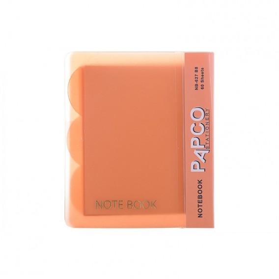 دفتر یادداشت B8 قفل دار 60 برگ پاپکو مدل NB-627