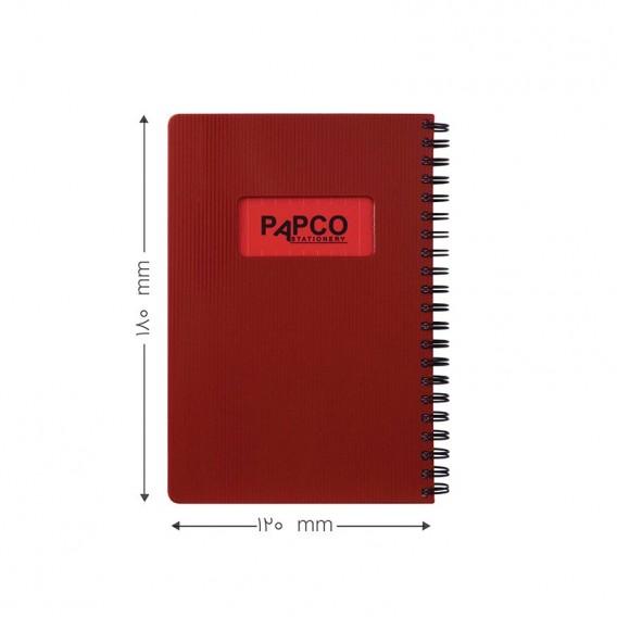 دفتر یادداشت شطرنجی متالیک 100 برگ پاپکو مدل NB-641BC
