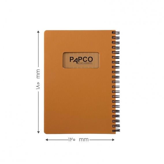 دفتر یادداشت بدون خط متالیک 100 برگ پاپکو مدل NB-642BC